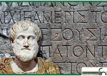 تاریخچه زبان یونانی