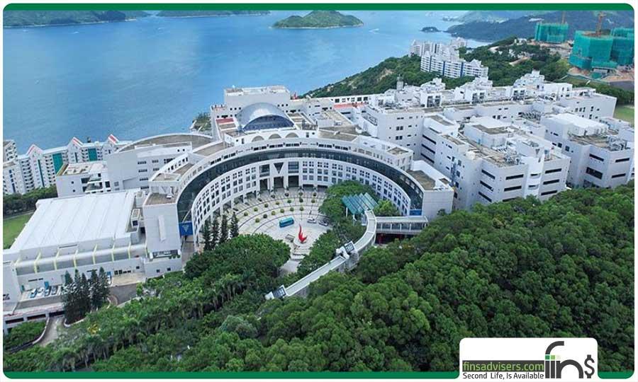 دانشگاه علم و تکنولوژی هنگ کنگ (HKUST)