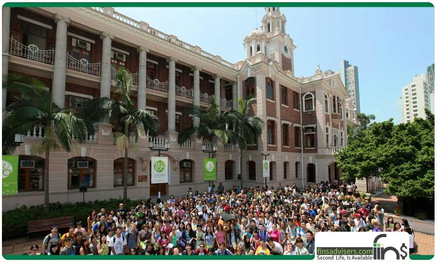 دانشگاه هنگ کنگ (HKU)