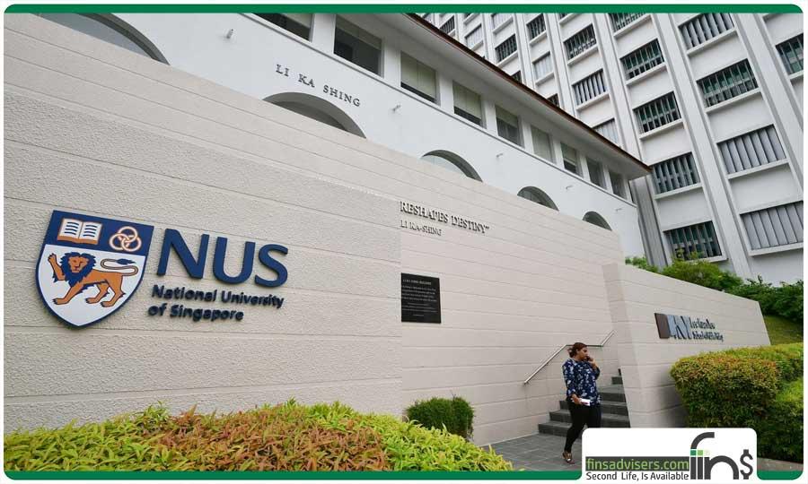 دانشگاه بین المللی سنگاپور (NUS)