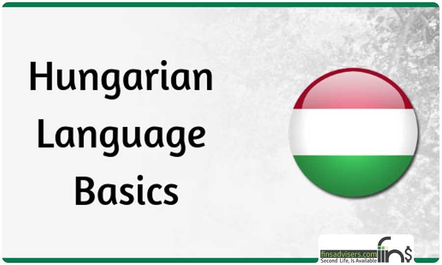زبان مجارستانی