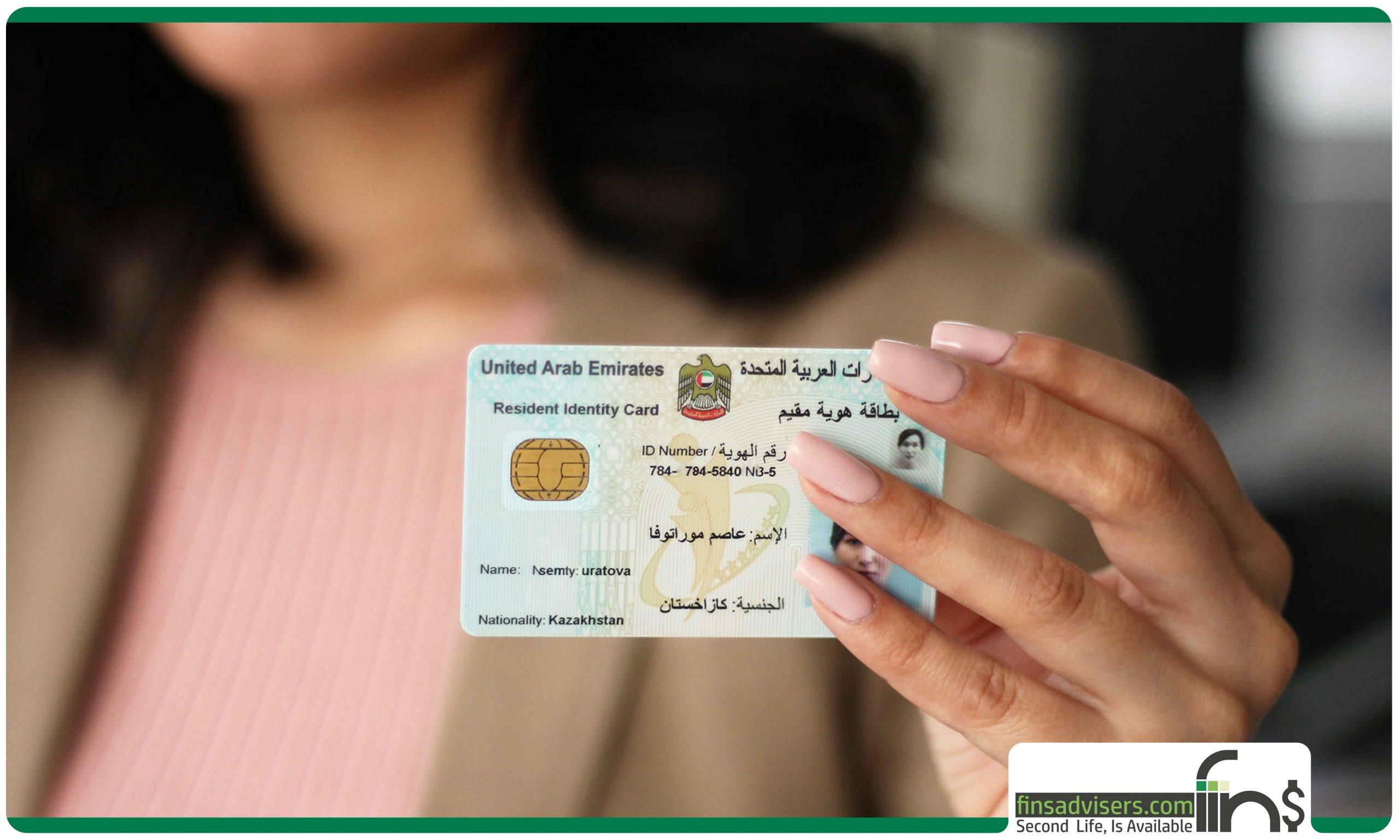 ثبت شرکت و اخذ اقامت امارات